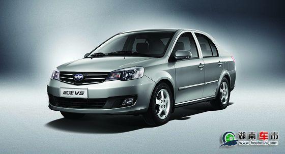 今年,威志的全新换代车型威志v5即将在北京车展上市,成为天高清图片