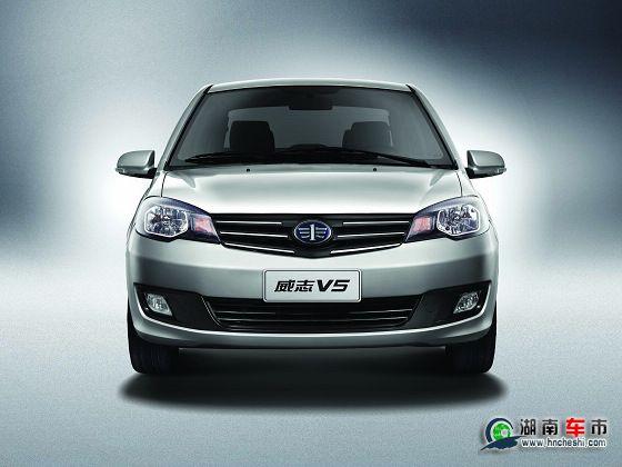 标配bos系统 威志v5刷新紧凑型车安全标 高清图片