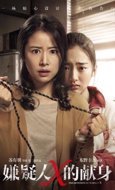 日本十大色禁播电影_火热上映,影片中林心如,张鲁一,王凯演技大爆发,将原产自日本的悬疑