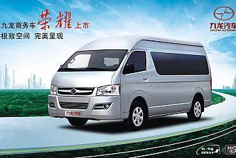 九龙商务车专区,提供九龙商务车报价 配置 图片 经销商等服务